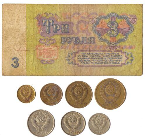 RUSSIAN CCCP COLD WAR SOVIET MONEY COLLECTION LOT 7 KOPEKS 1961 USSR 3 RUBLE