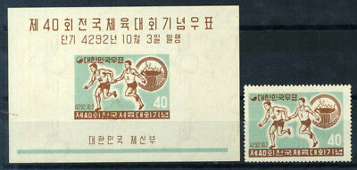 Bl 292 Begeistert Südkorea 1959 Mi 136 Block 60% * Sport Modernes Design
