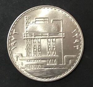 Iraq oil nationalization commemorative coin Jubilee 500 Fils 1973 Saddam Hussein