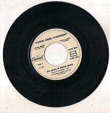 GOOSE CREEK SYMPHONY - CHARLIE'S TUNE - NO NEWS IS GOOD NEWS - DISCO JUKE BOX