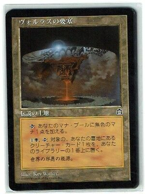 Land Stronghold Mtg Magic Rare 1x x1 1 PLAYED Volrath/'s Stronghold