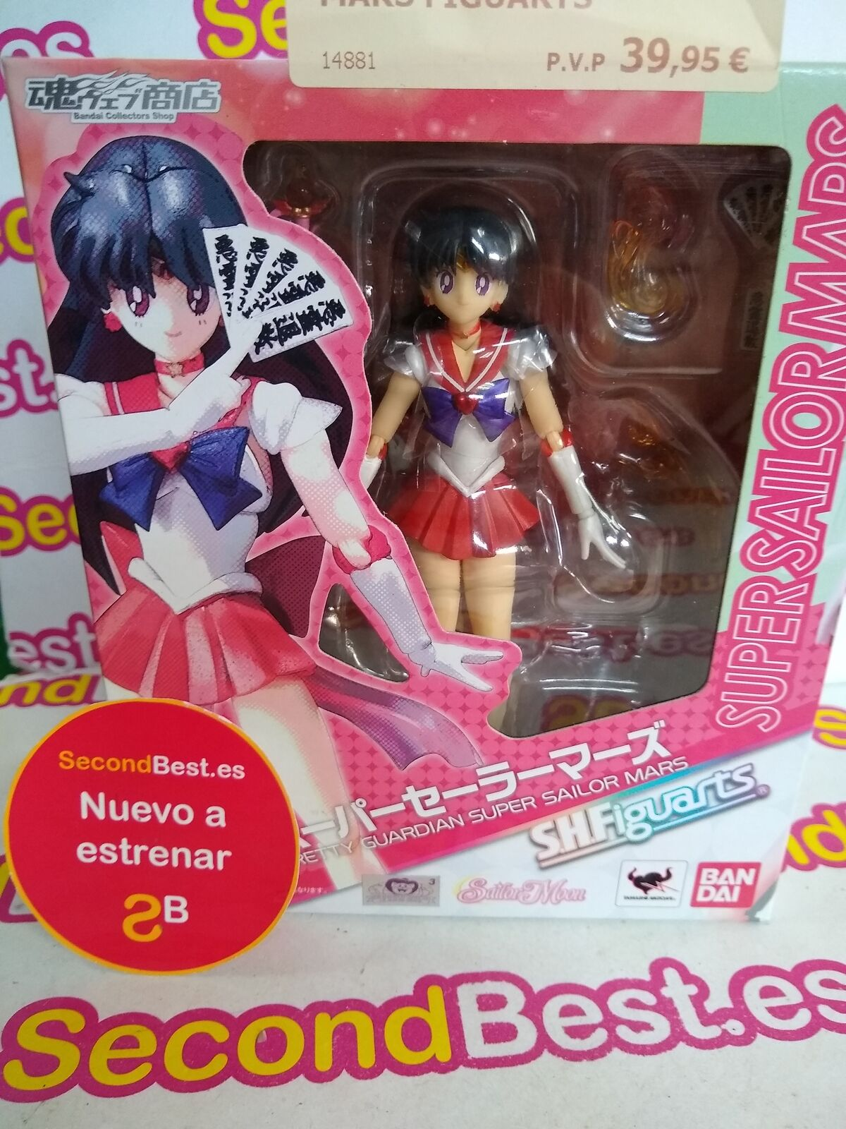 Neu Figur Sh Figuarts Pretty Guardian Super Sailor Moon Mars