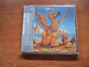 GRYPHON-Gryphon (Same) Japan CD with OBI PCCY 00344 - Italia - GRYPHON-Gryphon (Same) Japan CD with OBI PCCY 00344 - Italia