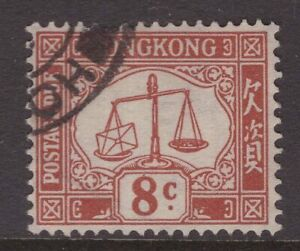 Hong-Kong-8-cent-postage-due-sg-D9-Cv-42-1946-issue