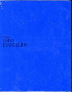 Neon-Genesis-Evangelion-Blu-Ray-Caja-Japon-10-BLU-RAY-LIBRO-AU25-GD