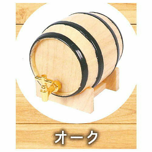 J Dream Toys Capsule Gashapon Barrel and Sake Collection Red Wine # 5 Wine rack