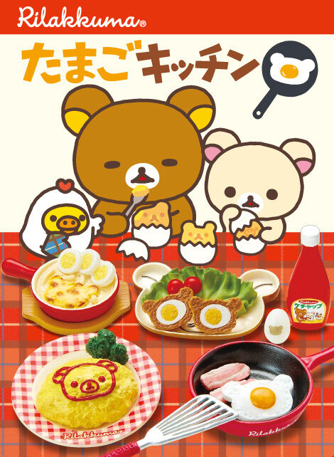 Re-Uomot Miniature Sanrio Rilakkuma Breakfast Eggs Kitchen Full set of 8 pcs