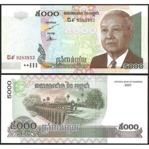 100% De Qualité Cambodge 5000 Riels 2007 Unc P 55 D