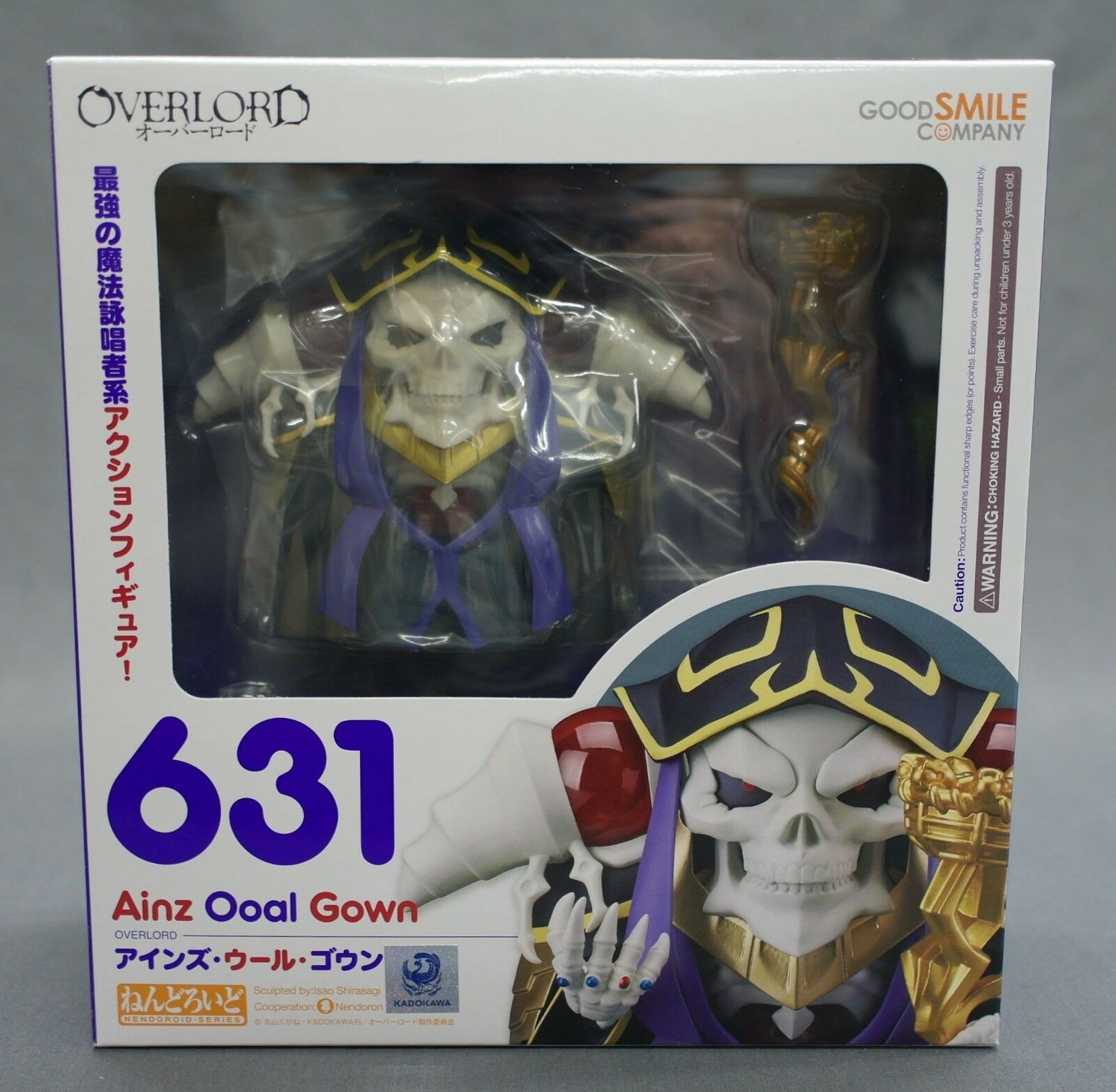 Nendoroid Overlord Ainz Ooal Gown Good Smile Company Japan NEW