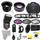 Nikon D3400 / D5600 55mm PRO Accessory Kit - Bag, Lenses, FLASH & Hood Included
