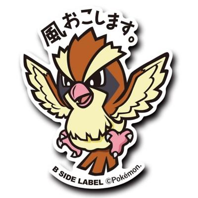 Pokemon B-SIDE LABEL Pokemon Sticker 016 Pidgey Japan import NEW