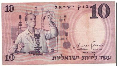 Israel 10 Lira Pound Banknote 1958 XF