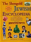 The Shengold Jewish Encyclopedia by Shengold Publishers Inc.,U.S. (Mixed media product, 2007)