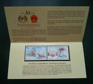 SJ-30th-Anniversary-Malaysia-China-Diplomatic-2004-Ship-Flag-stamp-MNH