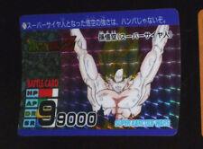 DRAGON BALL Z GT DBZ SUPER BARCODE WARS CARD CARDDASS PP PRISM CARTE 21 JAPAN **