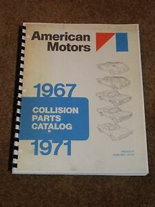 1967-1971-AMC-Parts-Catalog-for-AMX-Marlin-Javelin-Rogue-Hornet-Gremlin-MORE