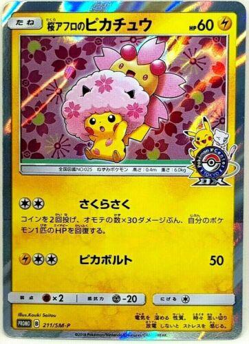 Pokemon center Japanese Cherry Blossom Afro PIKACHU 211//sm-p Pokemon Center DX