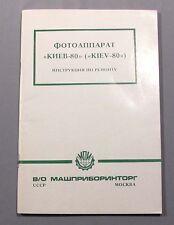 Book Kiev-80 Camera Repair Manual Russian Soviet Vintage Old Maintenance Refit