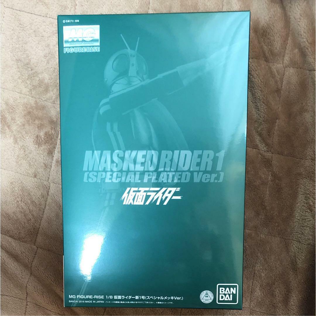 Bandai Mg figura-Rise 1 8 Kamen Masked Rider modelo de plástico nuevo No1 exclusivo Japón