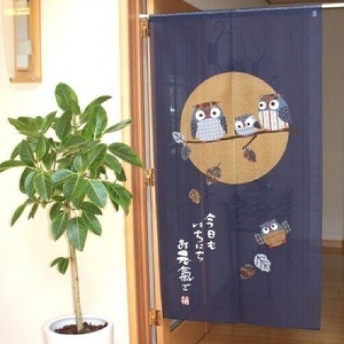 JAPANESE Noren Curtain Bird Fukuro NEW