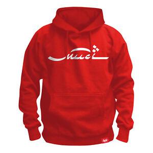 MUDI-Logo-rot-Kapuzenpullover-Hoodie