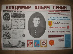"""1988 RUSSIAN SOVIET """"Lenin in his youth"""" POSTER"""