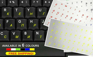 Russian-Keyboard-Stickers-Transparent-Yellow-Letters-Computer-Laptop-Antiglare
