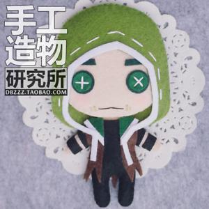 Anime Identity V Naib DIY Hanging Handwork Plush Doll Toy Keychain Bag Gift #V11