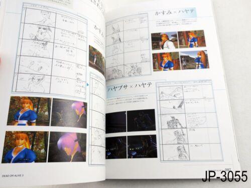 Dead or Alive History Japanese Artbook Japan Illustration Art Book US Seller