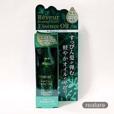 Reveur Damage Care Essence Hair Oil 100ml JAPAN GATEWAY