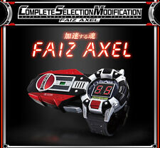 COMPLETE SELECTION MODIFICATION Kamen Rider 555 Faiz Axel Bandai