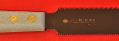 Gyokucho Razorsaw FLUSH CUTTING KUGIHIKI wood saw cut Double edges JAPAN 125mm