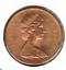 1967-1867` Canadian Uncirculated  One Cent Elizabeth II Coin!