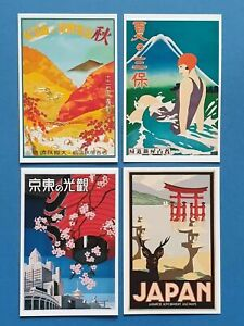 Postcards-Set-of-4-NEW-Stunning-Japanese-1930-039-s-Repro-Travel-Posters-Japan-39i