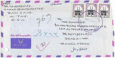 Haben Sie Einen Fragenden Verstand Saudi-arabien 1986 Heilig Kaaba Sg 1452 X3 Tied Mantakat Macca Lilbareed & Unten üBerlegene Materialien Briefmarken Mittlerer Osten
