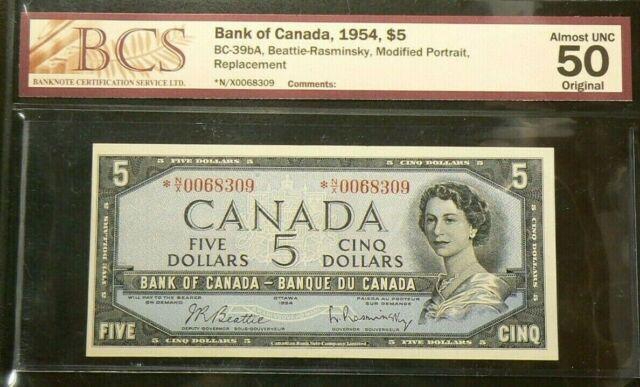1954 Canada $5 Dollars BCS AU 50 Replacement BC-39bA #6786