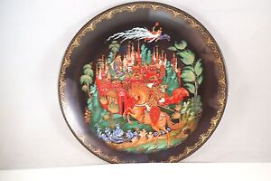 Vintage-Collector-Plate-Bradex-Russian-Legends-1-Ruslan-and-Ludmilla