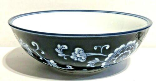 "Pier 1 Mandarin 7"" soup cereal bowl cobalt blue white floral"
