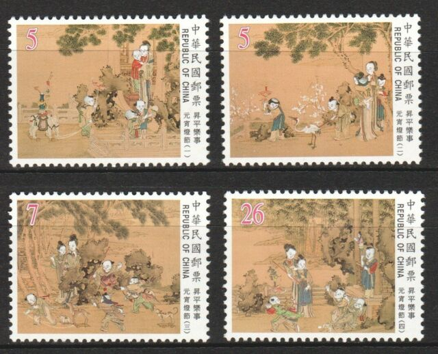 REP. OF CHINA TAIWAN 1999 ANCIENT CHINESE PAINTING (LANTERN FESTIVAL) 4 STAMPS