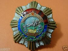 MONGOLIAN ORDER MEDAL OF THE RED BANNER OF LABOR 1940's VERSION