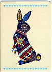 Beci Orpin Journal: Folk Rabbit by Gingko Press, Inc (Paperback, 2010)