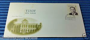 1999-Singapore-First-Day-Cover-Yusof-bin-Ishak-1st-President-of-Singapore