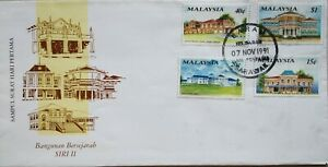 Malaysia FDC with Stamps (07.11.1991) - Historical Building Series II
