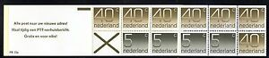 Netherlands-1976-Definitives-Numeral-Mi-MH-24-MNH