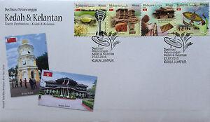 Malaysia FDC with stamps (27.07.2016) - Tourists Destination - Kedah & Kelantan