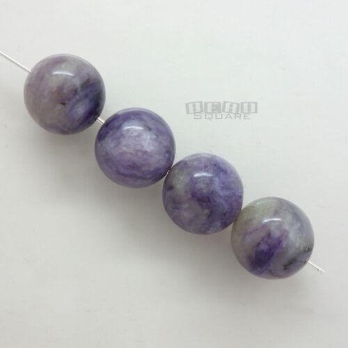 4PC Natural Purple Russian Charoite Round Beads 14mm #14382