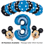 Disney-Mickey-Minnie-Mouse-Birthday-Foil-Latex-Balloons-1st-Birthday-Baby-Shower thumbnail 18