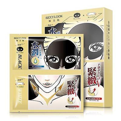 [SEXYLOOK] Black and White Moisturizing 2 Steps Synergy Effect Mask 3pcs/1box