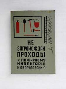 Vintage-NOS-Original-Metal-Sign-Soviet-Era-Factory-Safety-Propaganda-Tin-Poster