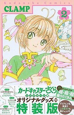 4240 Cardcaptor.Sakura Clear Card hen Anime manga wall Poster Scroll